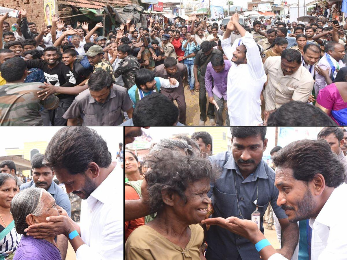 Day 255 Of YS Jagan Padayatra In Pictures
