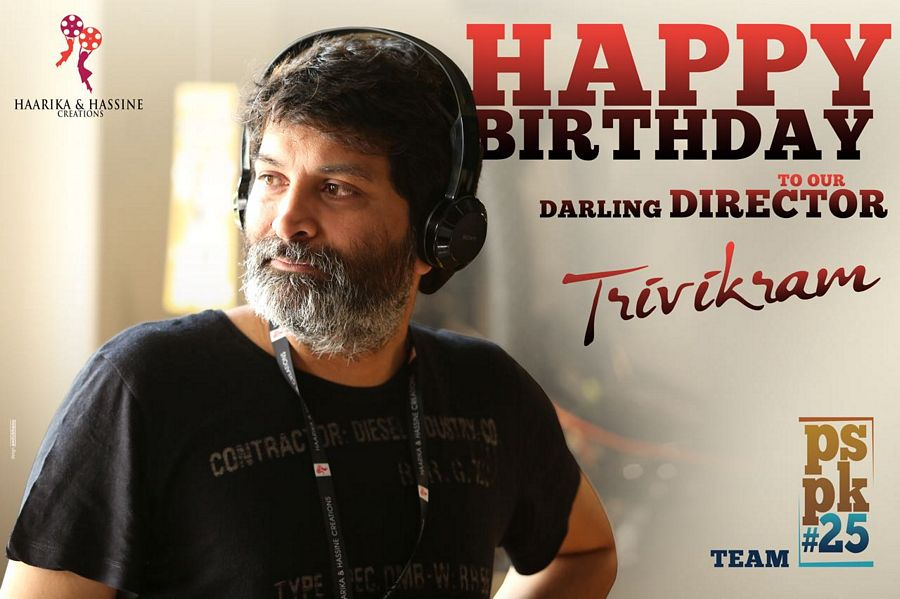 Director Trivikram Birthday Photos