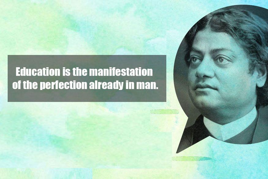 Happy Teachers Day: 11 Powerful Quotes By Famous Personalities