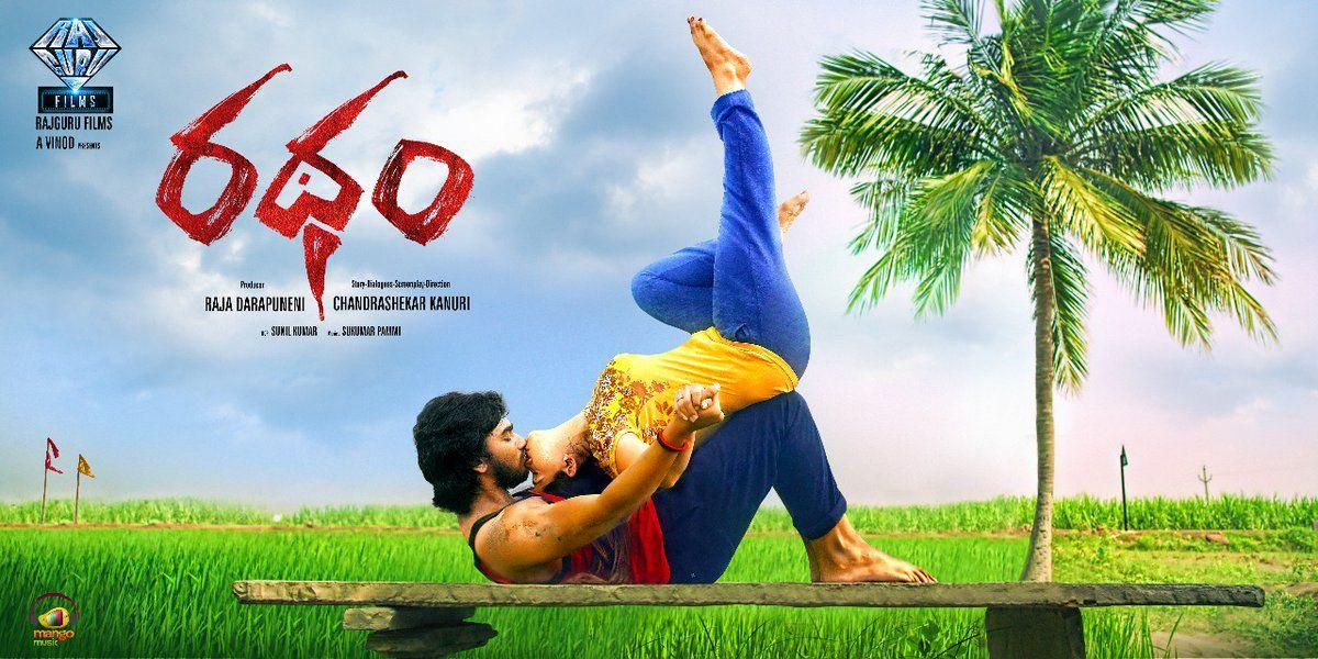 Here is the First Look Posters & Stills of Ratham Movie