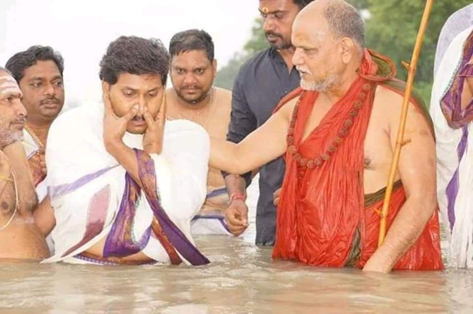 Image result for swamy swaroopa and jagan