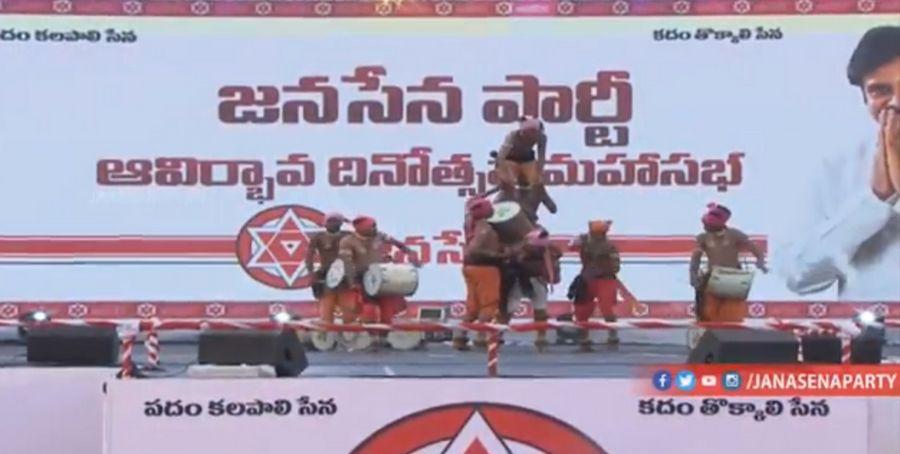 JanaSena Party Formation Day Maha Sabha Photos