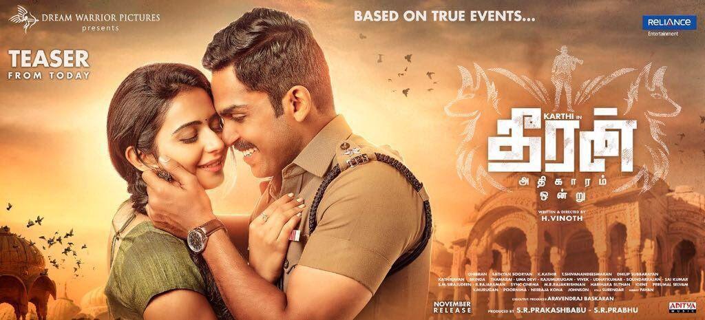 Karthi Khakee Movie Latest Stills & Posters