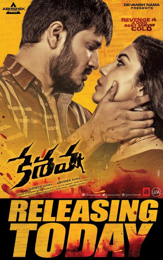 Keshava Today Posters