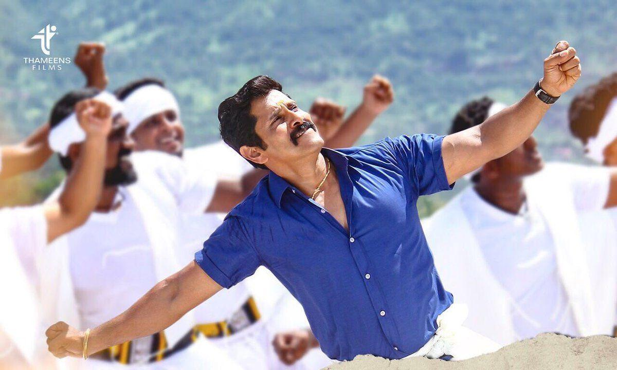 Latest Posters & Stills of Saamy Square