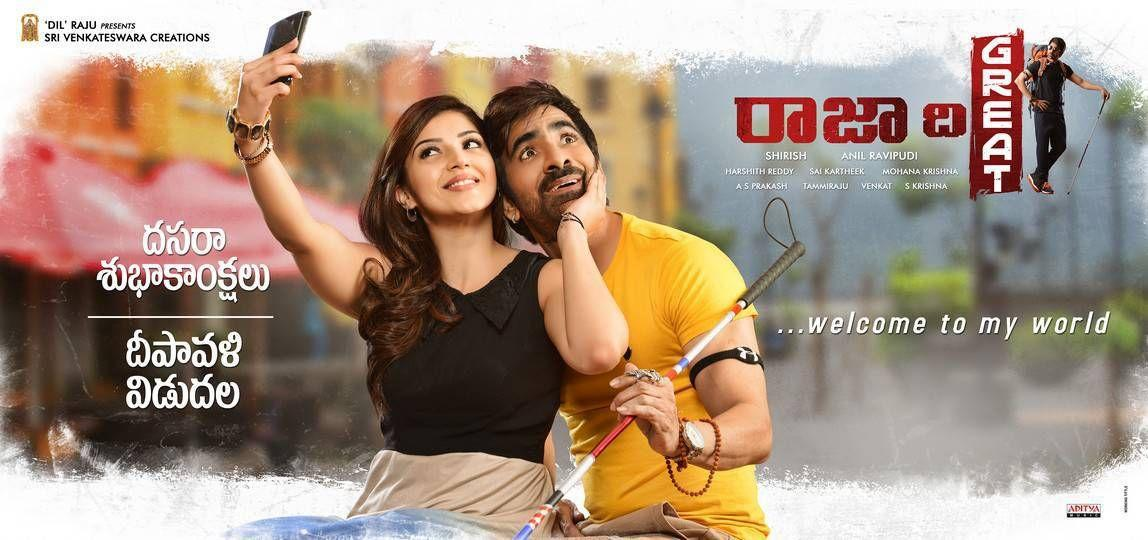 Latest Working Stills & Posters of Raja The Great Movie