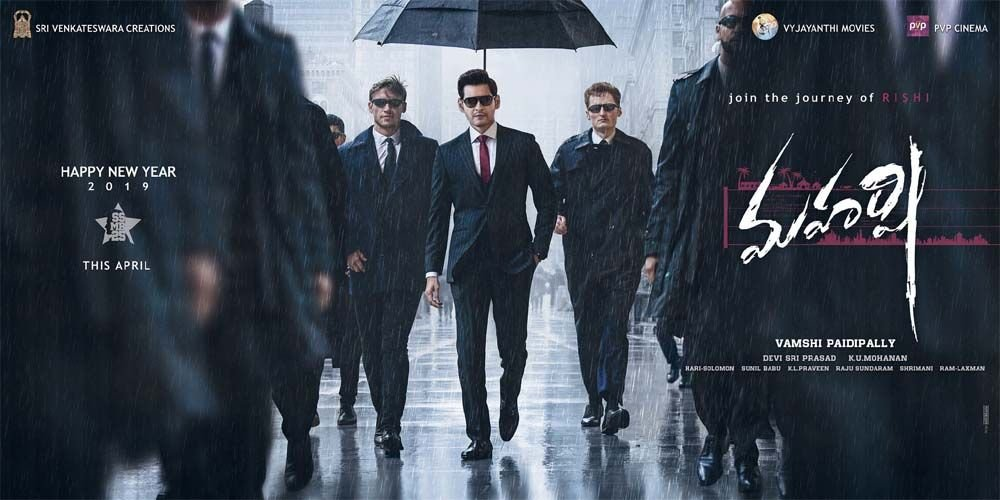 Maharshi Movie Second Look Poster