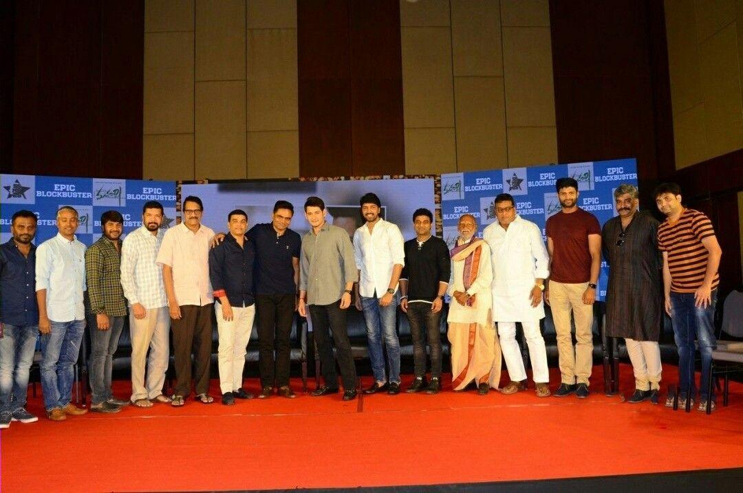 Maharshi Team THANKS meet