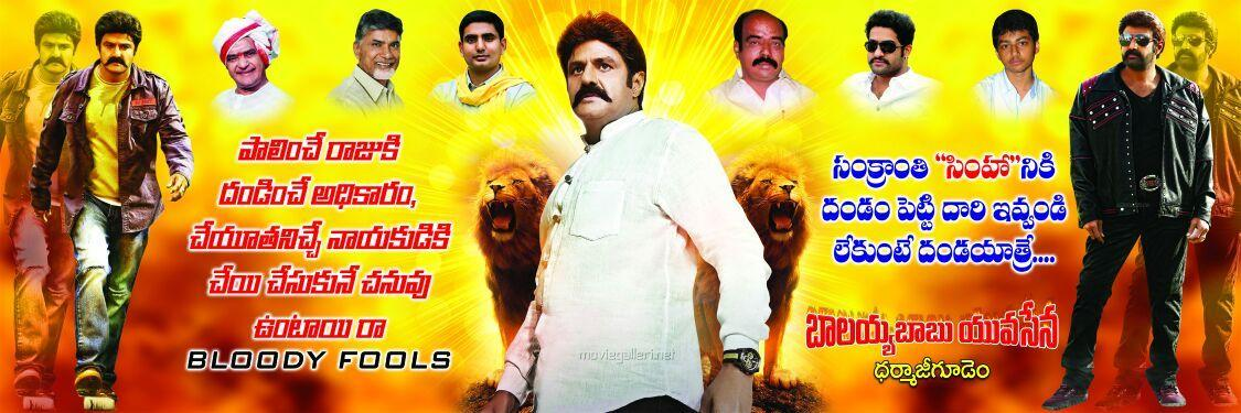 NBK Fans Hungama with Huge Cutouts & Banners Photos