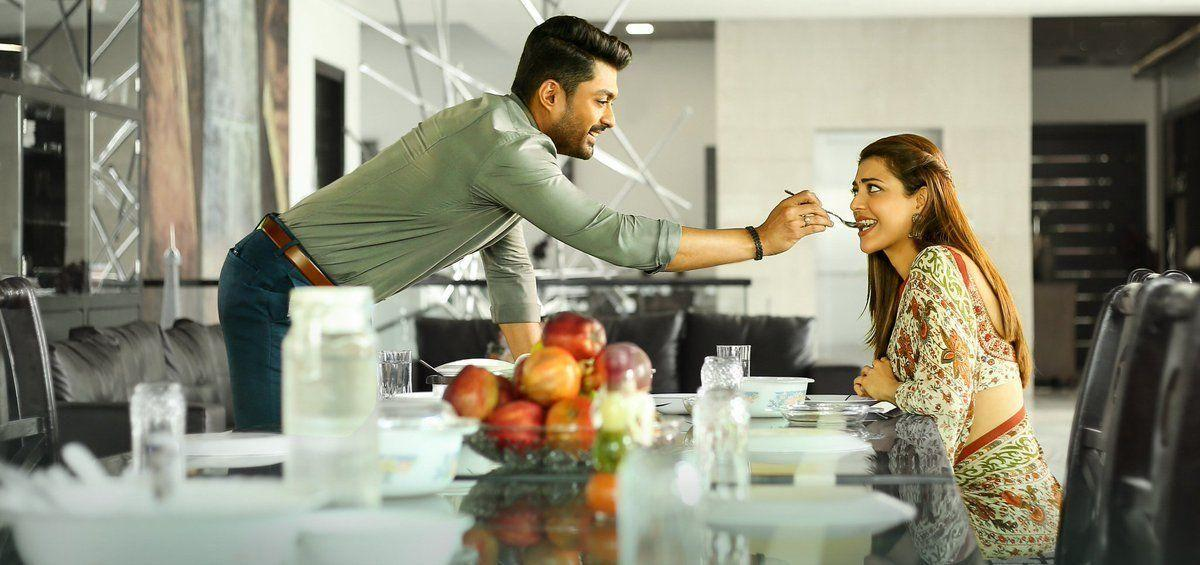Nandamuri Kalyanram MLA Movie Latest Stills & Posters
