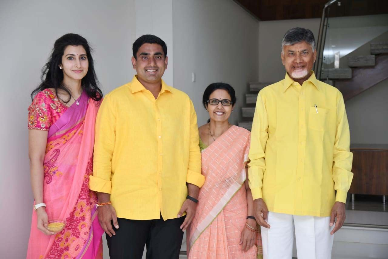 Nara Lokesh Blessed by Parents before Filing Nomination Photos
