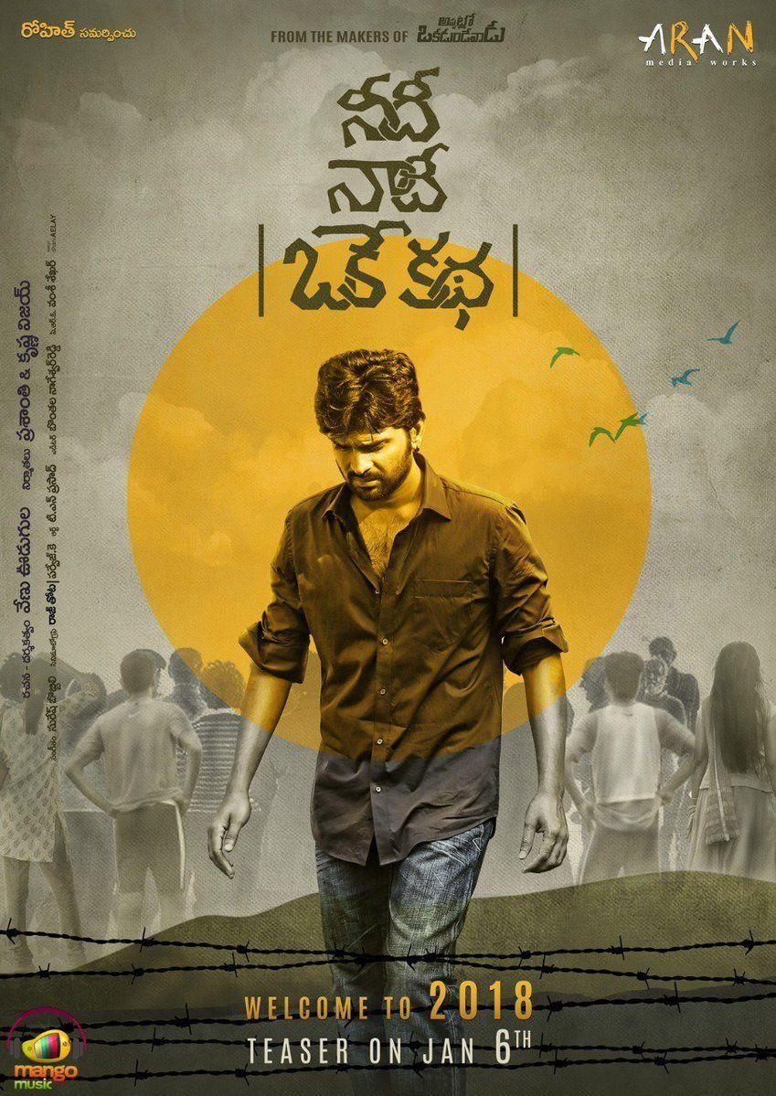 Needi Naadi Oke Katha Movie New Posters