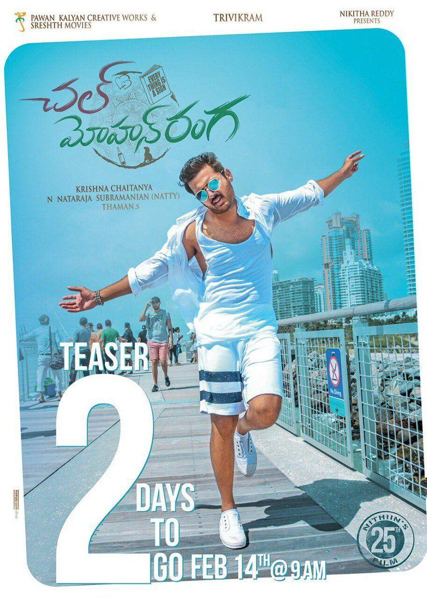 Nithiin Chal Mohana Ranga Movie Latest Stills & Posters