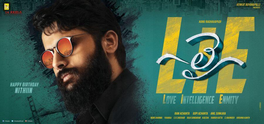 Nithin LIE Movie First Look Posters