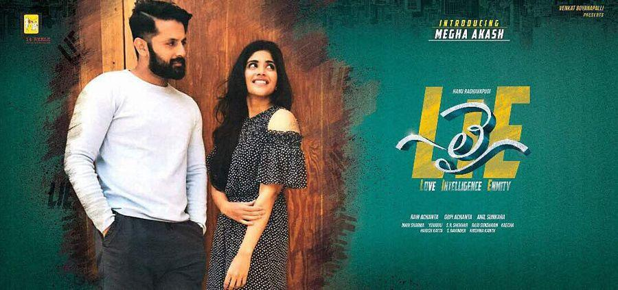 Www 2019nithin Newfilm Com: Nithin's LIE Movie Latest Working Stills & Posters
