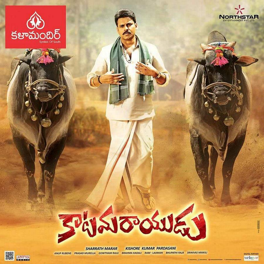 pawan kalyan katamarayudu new wallpapers & stills