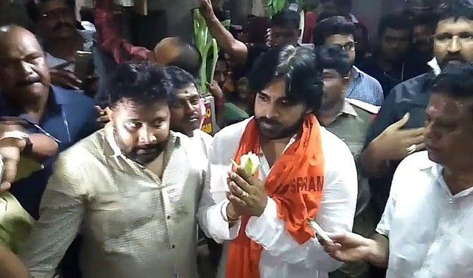 Pawan Kalyan Visits Srikalahasti Temple Exclusive Photos