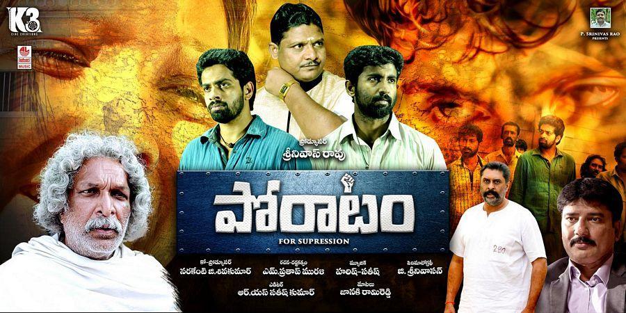 Poratam Telugu Movie Latest Posters