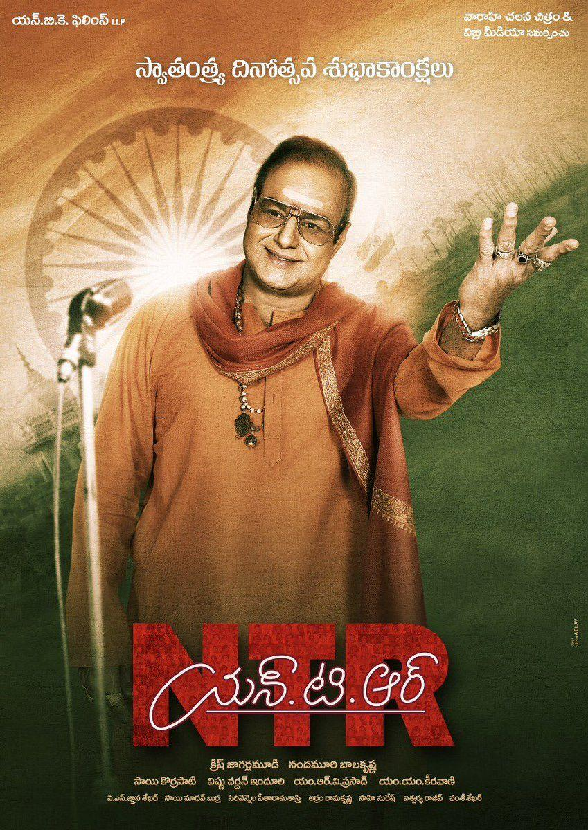 Rana's transformation as CBN for NTR biopic
