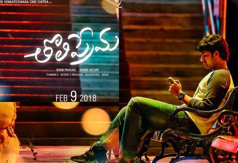 Special New year posters from Varun Tej's Tholiprema Movie
