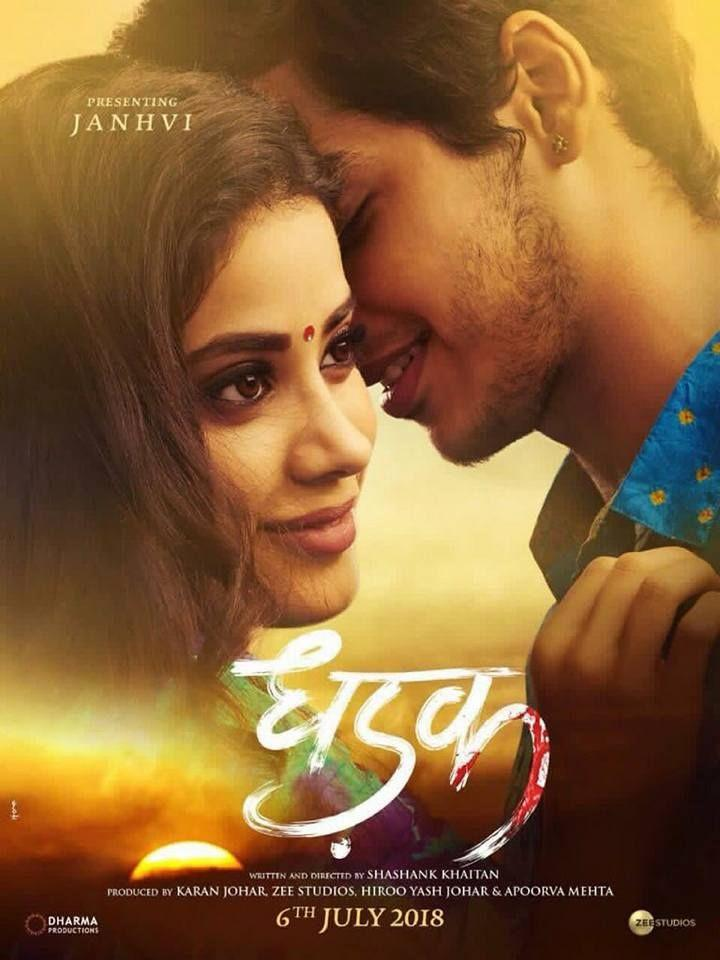 Sridevi's daughter Jhanvi is making her debut as a heroine in Dhadak