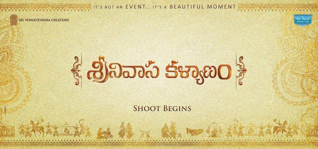 Srinivasa Kalyanam Movie First Look Posters & Stills