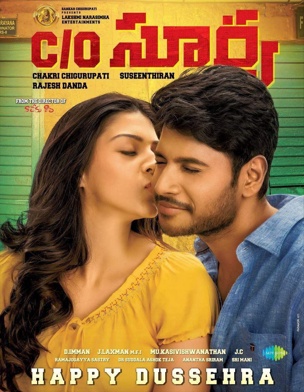 Sundeep kishan co surya movie release wallpapers thecheapjerseys Image collections