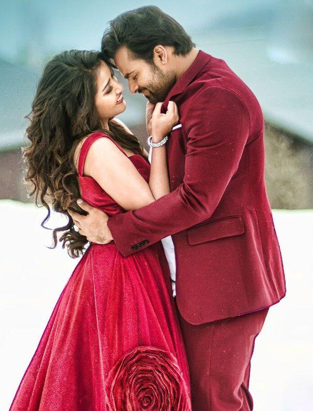 Tej I Love You Movie New Wallpapers Stills