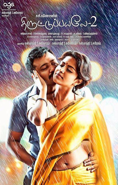 Thiruttu Payale 2 Tamil Movie New Posters