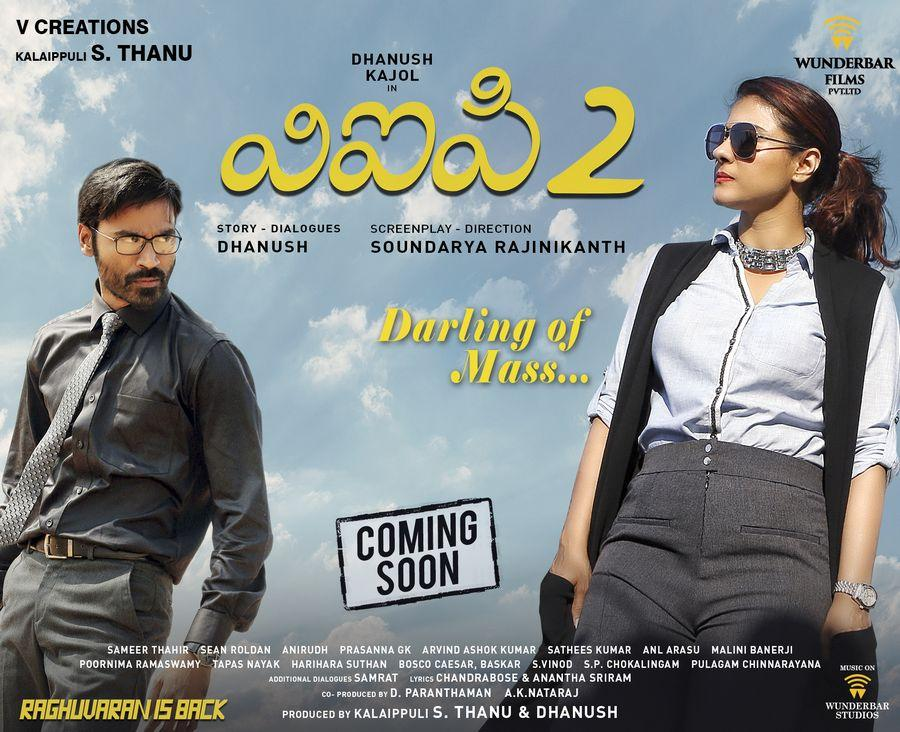 VIP2 Movie New Posters