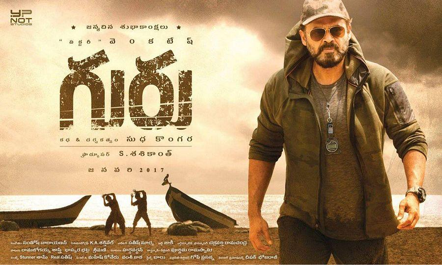 Victory Venkatesh Guru Movie Latest Posters