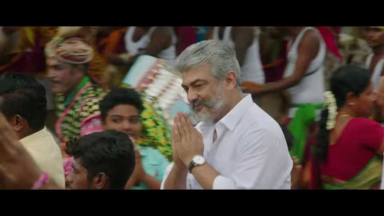 Viswasam Movie Latest Wallpapers