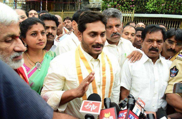 Y S Jagan Mohan Reddy New Look at Tirumala Photos