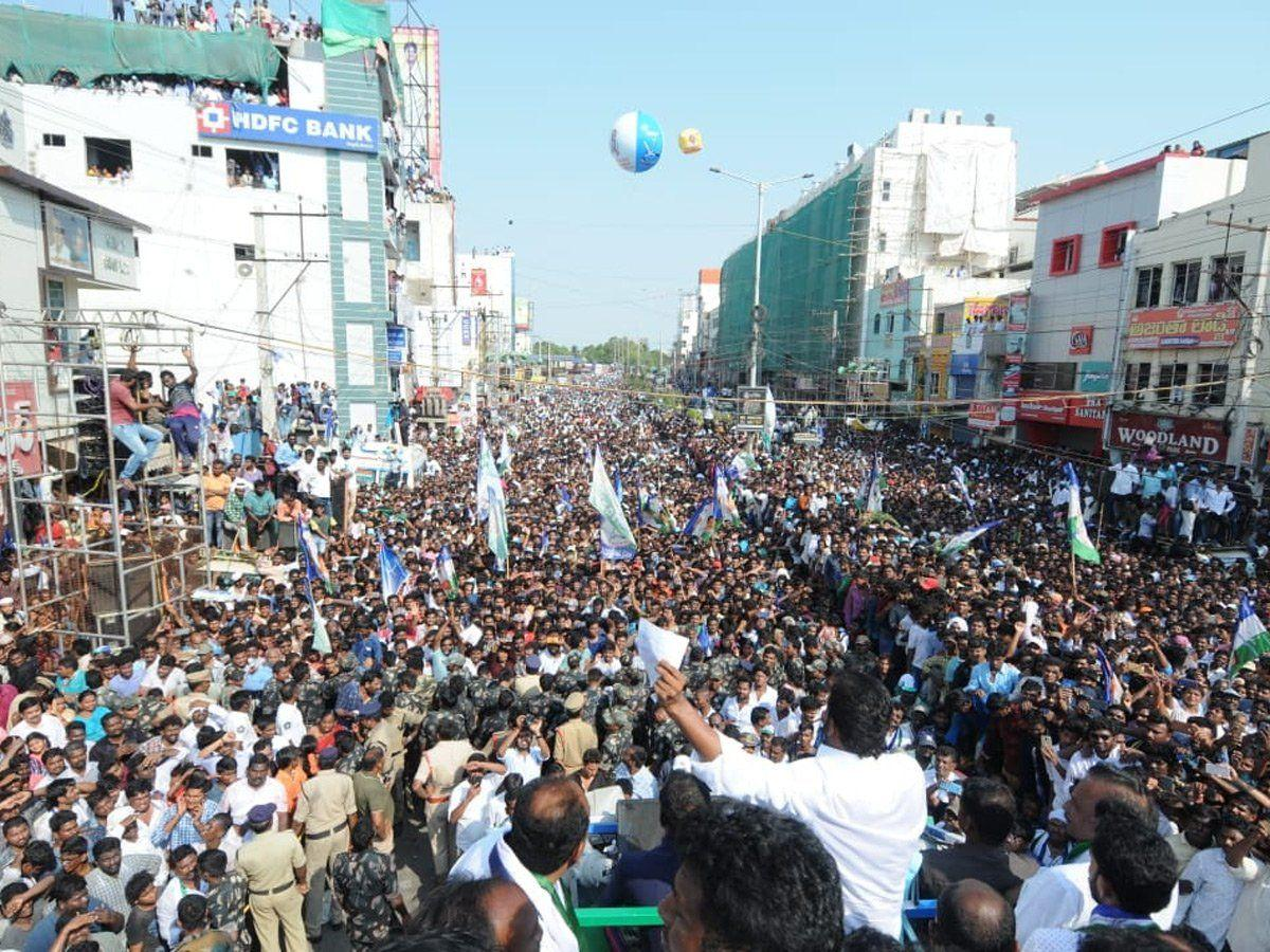 Y.s Jagan In The Election Campaign In Ongole Photos