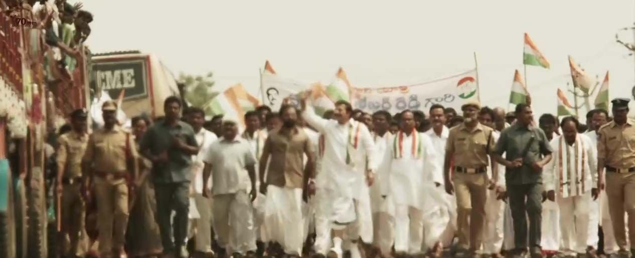 Yatra Movie New Wallpapers