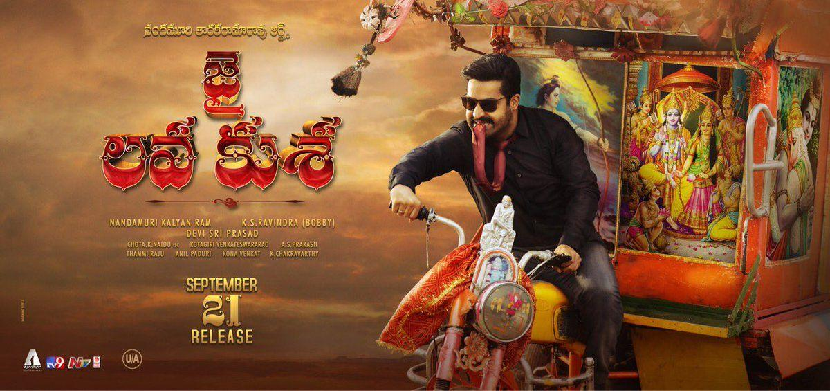Young Tiger NTR Jai Lava Kusa Movie New Posters & Working Stills Released