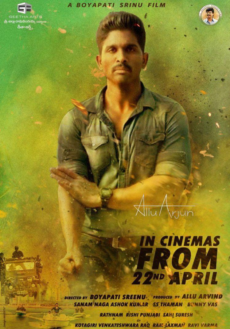 Allu Arjun Sarrainodu Movie New Wallpapers