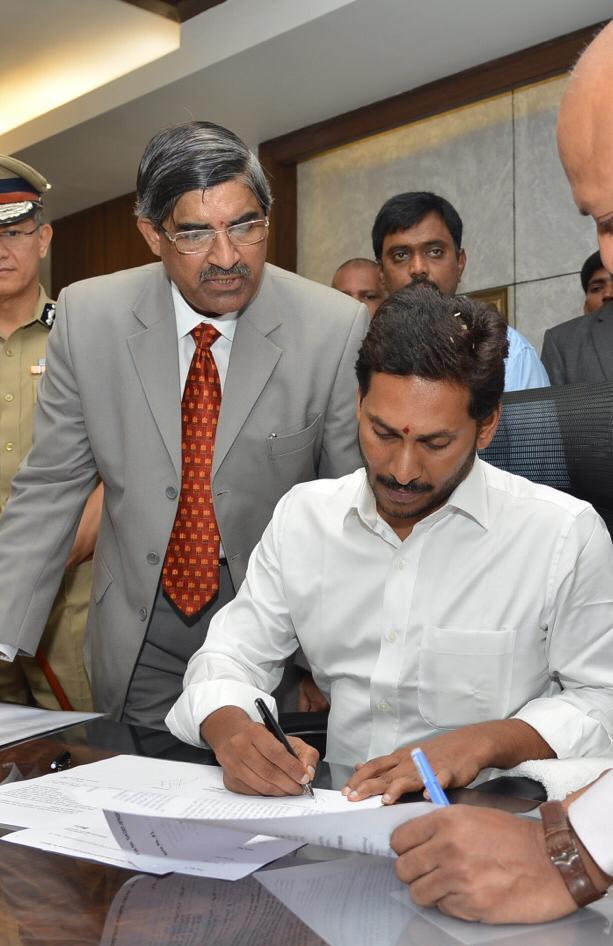 jagan first signature as a CM