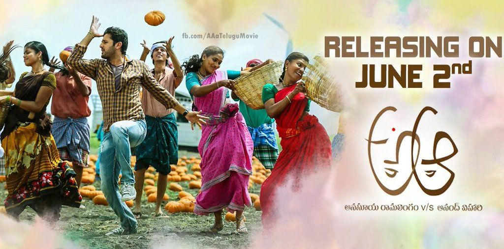 Nithin A Aa Movie New Wallpapers