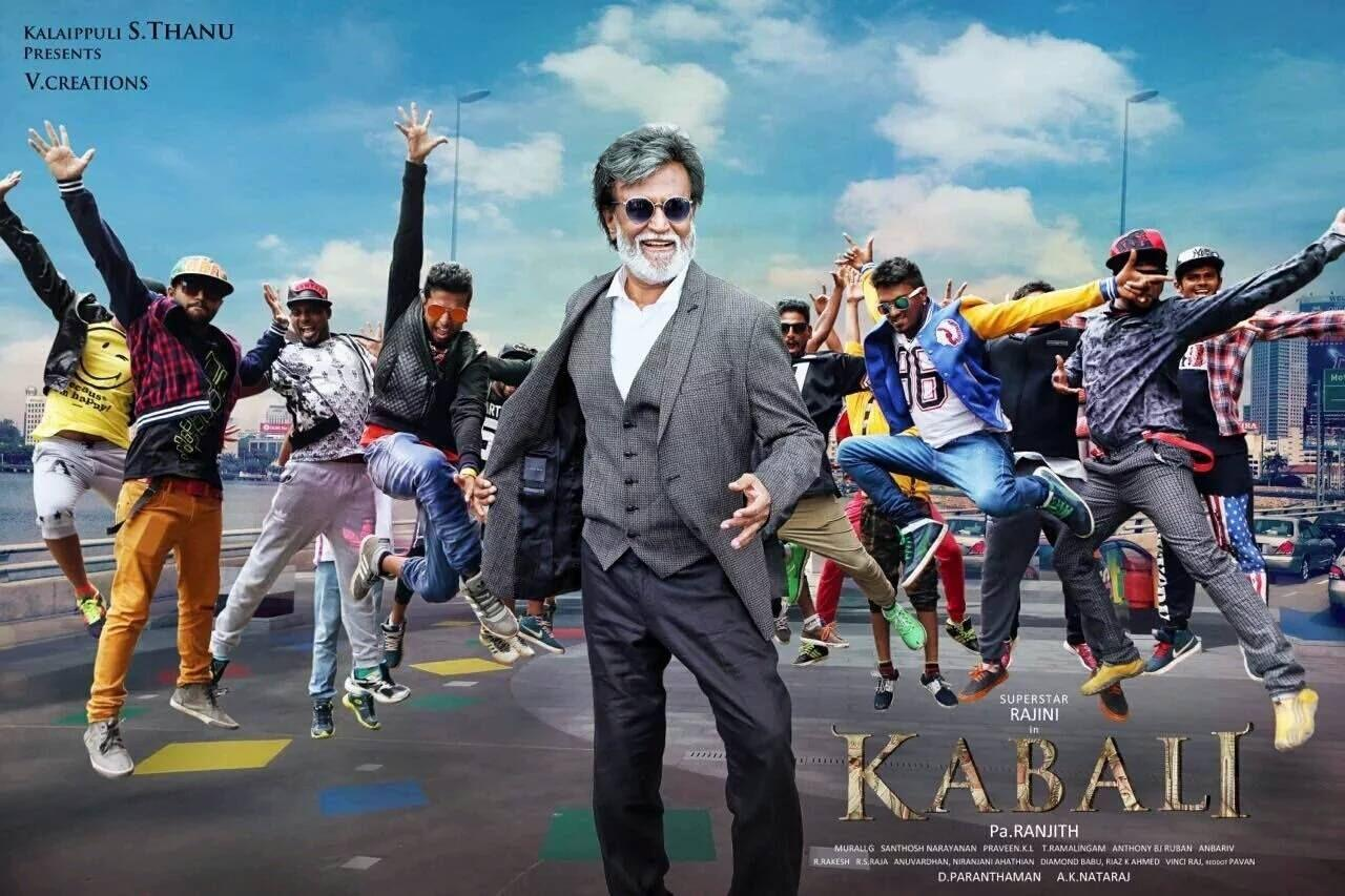 rajinikanth kabali movie poster