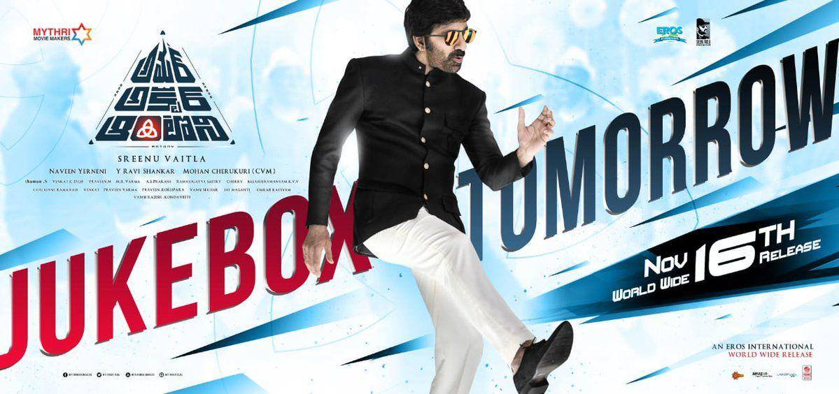 RaviTeja Amar Akbar Anthony Pre Release Event at JRC Conventions Hyd