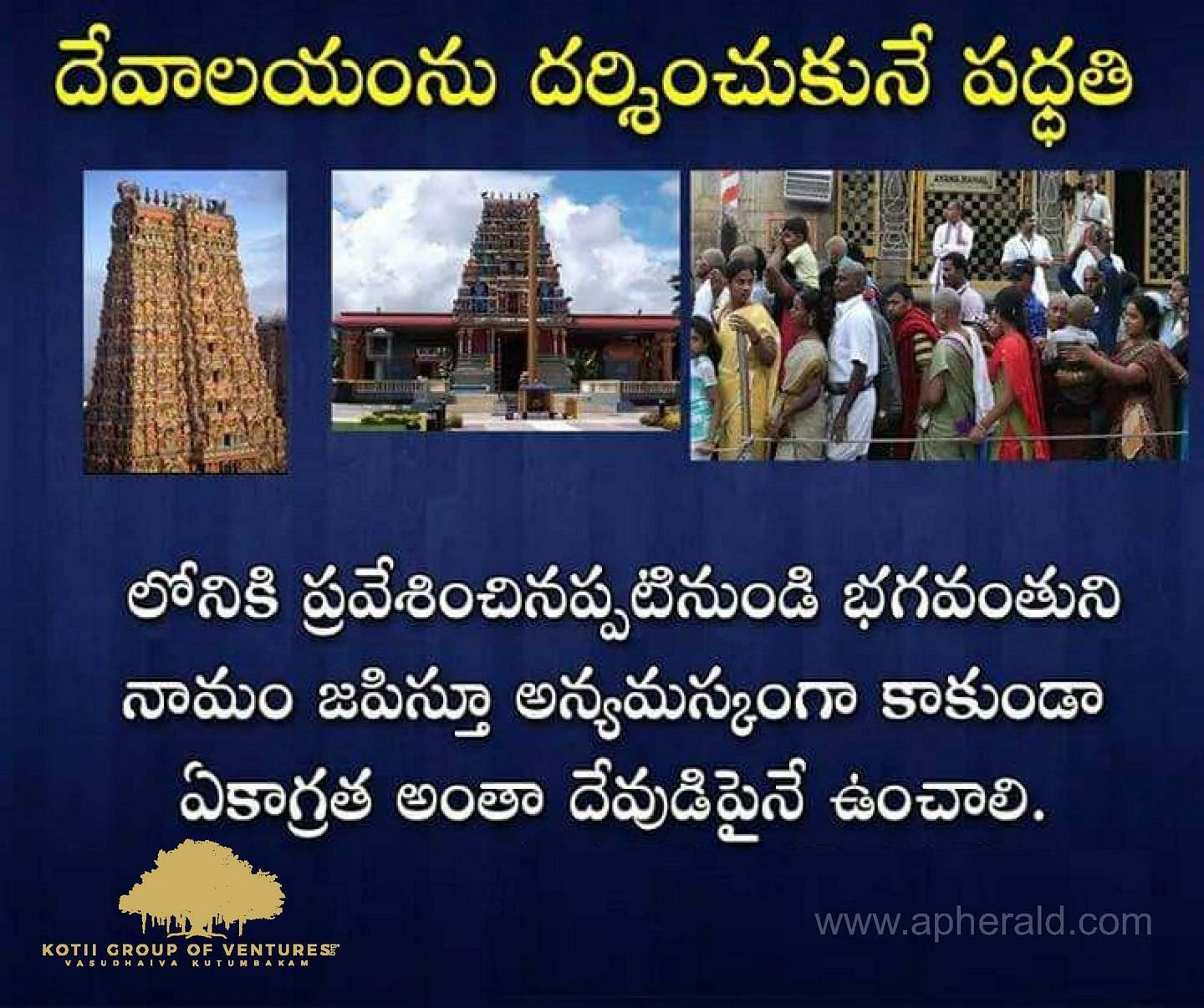 What Rules Should be Follow Hindu Temples