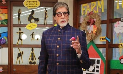 Amithabh Bachchan At The Launch Of NDTVs Swasth India