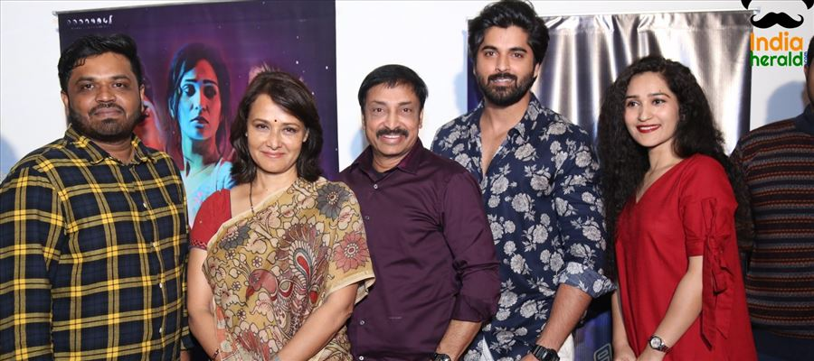Amala Akkineni At Oka Chinna Viramam Song Launch Stills Set 1