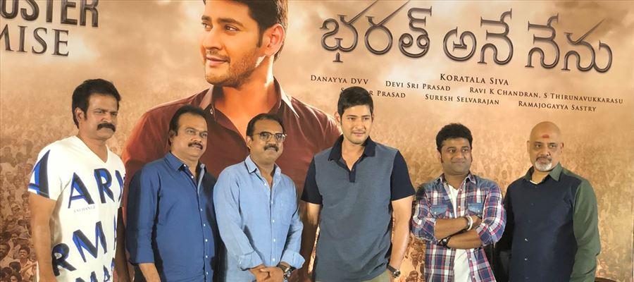 Bharat Ane Nenu Movie Success Meet Photos