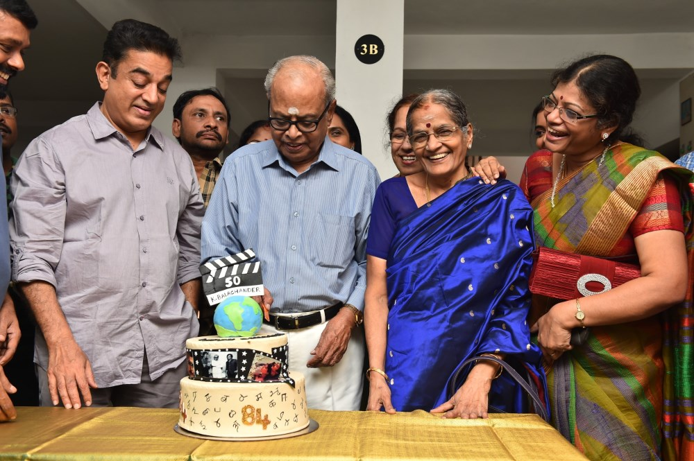 Director K Balachander Birthday Celebration
