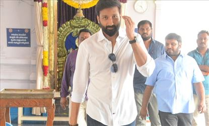 Gopichand And BVSN Prasad SVCC 26th Film Shoot Started Set 1