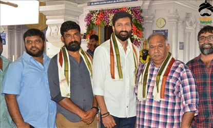 Gopichand And BVSN Prasad SVCC 26th Film Shoot Started Set 2