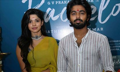 GV Prakash In Bachelor Movie Launched With A formal pooja