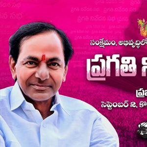 TRS Pragathi Nivedana Sabha LIVE